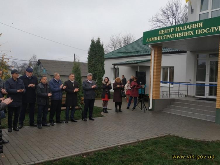 """В селе под Винницей модернизировали """"Прозрачный офис"""" (фото), фото-5"""