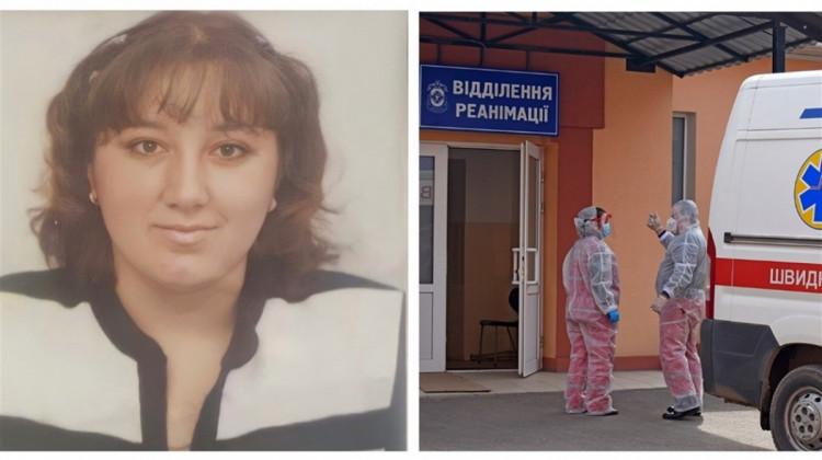 Вікторія Гусак